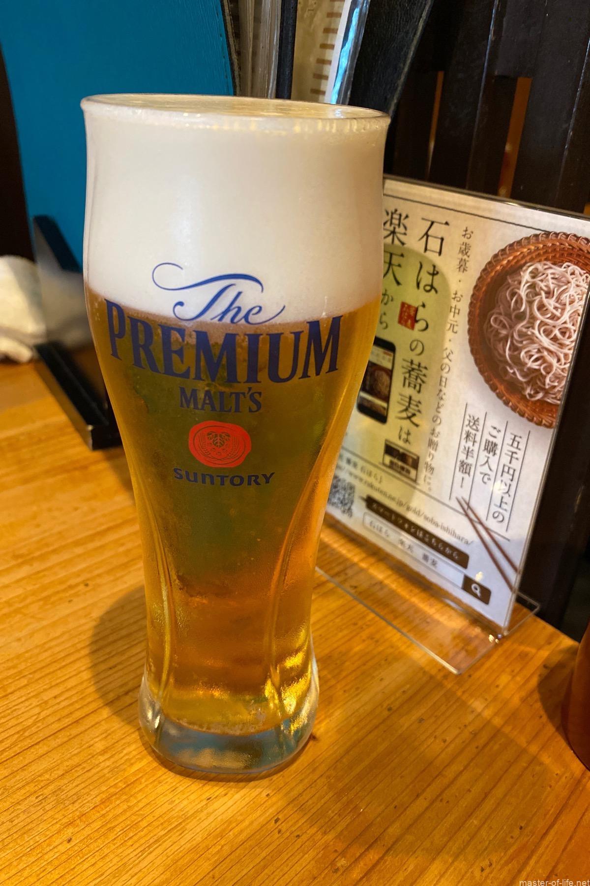 石はら ビール