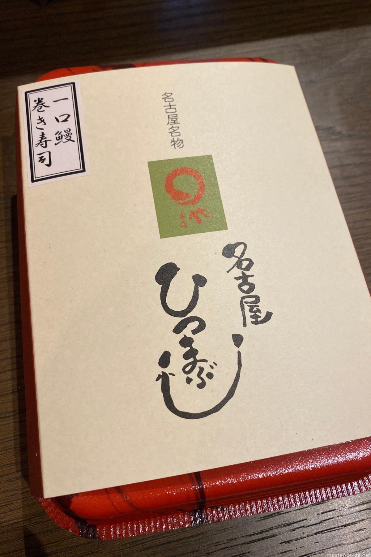 まるや 一口鰻巻き寿司