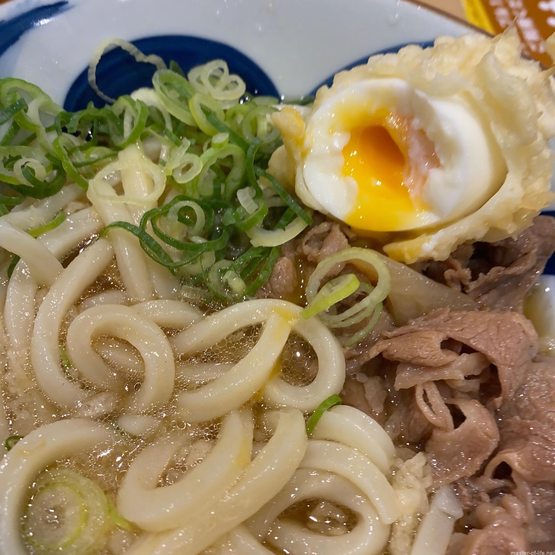 竹清 半熟卵