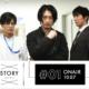 【シャーロック】新月9ドラマ「シャーロック」第一話をシャーロッキアン的に見てみる