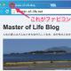 【WordPress】ブログにファビコンっていうのを設定してみました