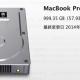 【Apple】MacBook Proのハードディスク容量がまたまた満杯になりそう。不要そうな大物フォルダを見つけて削除して65GB確保。